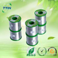 无铅环保1.0锡线批发|环保低烟焊点均匀焊丝 锡线招代理 分销