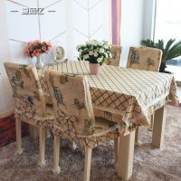 爱茹亿 摩尔庄园 欧式乡村风格 家用布艺桌布/台布厂家批发