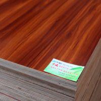 千成牌AA级18mm桉木多层免漆生态板 厂家供应 家具装修板材