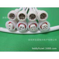【深圳标准现货】供应2芯0.2平方(黑白)LED灯条灯带电源插头线
