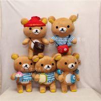 迪士尼站姿穿衣多款日本轻松熊 毛绒玩具公仔 送女生礼物 42CM