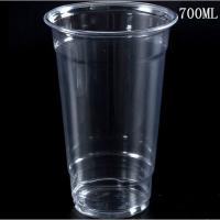 供应供应专供700奶茶杯/奶茶店专用杯/透明塑料奶茶杯