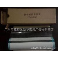 供应广告海报喷绘专用户外/弱溶剂X展架用260G加厚直喷PVC硬片--油性