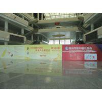 海峡618项目成果展览会展览搭建公司