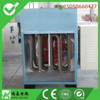 【瑞泰电热】民用取暖器 电热设备 空气加热器