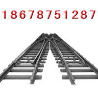 铁路器材DK系列道岔