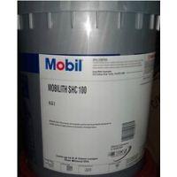 供应太原SHC525液压油厂家