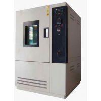 供应高低温可程式试验箱-广州澳金工业-020-86489557