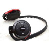 BH503 立体声运动蓝牙耳机 双耳无线头戴式重低音 三星HTC等通用