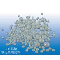 山东淄博供应优良性能、不同规格氧化锆陶瓷珠