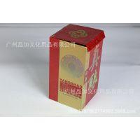 广州品加供应 白酒纸盒定做 白酒纸盒供应 白酒纸盒厂家