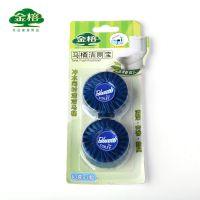 金榕厂家直供优质蓝泡泡马桶清洁剂洁厕灵剂厕所除臭剂洁厕宝代理