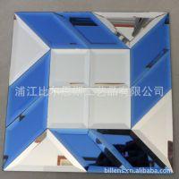 彩色水晶镜切割契合成30*30cm正方形 装饰品装潢材料 水晶拼镜