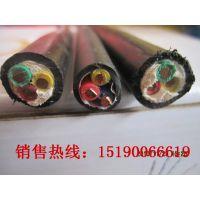 供应:国标电线电缆|YJV3X16平方电力电缆|厂家直销可定做,加工