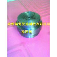 供应【疏水管用多级节流孔板】山东管道节流孔板外形尺寸及材质价格
