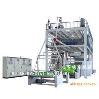 供应MT PP纺粘无纺布生产线 非织造布机械设备