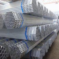 美标镀锌ASTM钢管,kgb大棚管Q235