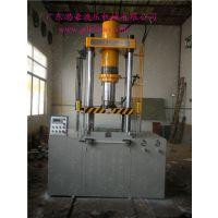 供应水槽拉伸成型液压机