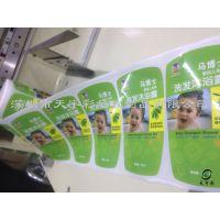 深圳日化标签 超市洗发水沐浴露护发素瓶身标签贴纸不干胶 清洁用品标签不干胶贴纸深圳天宇彩标签印刷