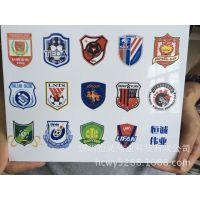 广州广告标牌万能UV打印机 |UV平板彩色印刷设备