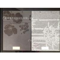 【出厂价批发】不干胶纸 透明玻璃纸 彩色玻璃纸