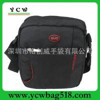广东生产厂家 提花料公文包 单肩斜挎包 比亚迪单肩包 时尚休闲包