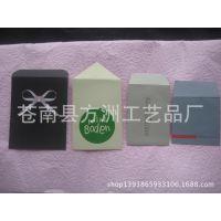 印刷厂家定制纽扣纸质包装袋,利是封纸袋 扣子纸袋 2014爆款