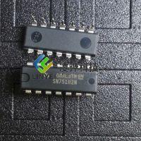 集成电路IC TI/德州仪器 SN75182N DIP-14 通信IC 只做全新原装