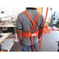 电工安全带 电信安全带 双背安全带