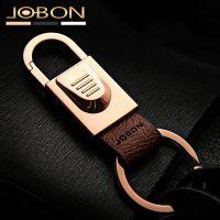 Jobon中邦汽车钥匙扣男士女创意腰挂情侣挂件韩国钥匙链 zb-005