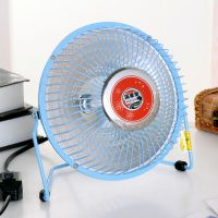 满家乐6寸迷你小太阳取暖器/电暖器--蓝色 五金店货源 取暖器批发