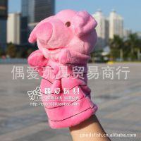 迪士尼小熊维尼飞天猪小猪(Piglet)手偶 益智亲子活动手偶 大码