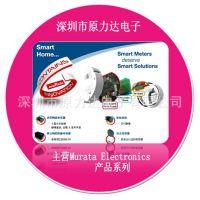 Murata村田产品系列MEJ1D2409SCMEJ1D1215SCCMR118C