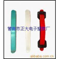 供应Plastic Handles/包装制品配附件