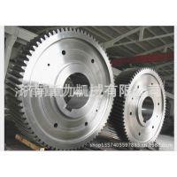 供应大型碳钢齿轮 齿轮加工定做厂家直供质优价廉
