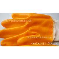 供应 半面挂胶PVC手套 劳保手套 手部防护 厂价直销 批发