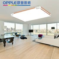 opple欧普照明 LED客厅吸顶灯简约中式卧室书房吸顶灯灯具 高致