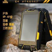 原装正品 snopow雪豹 M6 安卓智能三防手机双卡双待防水手机