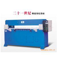 供应模切机(适用于纸品业、印刷、印后加工等)(图)