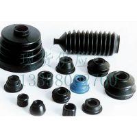 供应橡胶保护套汽车配件橡胶件