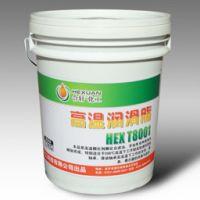 供应电动角磨机润滑脂/电动角磨机齿轮润滑脂/角磨机润滑脂厂家