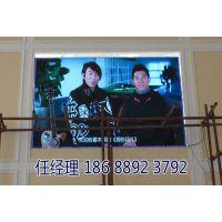 供应酒店移动电子屏,活动屏幕LED舞台屏全彩显示屏厂家价格