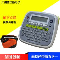 兄弟标签打印机PT-D200小型手动便携式标签机PT-1280