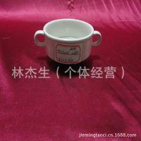 厂家高档 陶瓷盅 精美日用瓷 高温汤煲微波炉适用 *