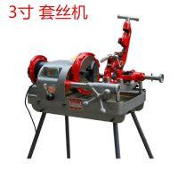 供应正品 青羊 3寸套丝机 镀锌管子 车丝机 过丝机 开丝机