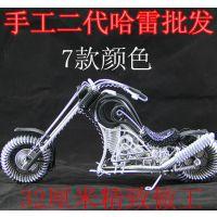 手工彩色哈雷太子金属摩托车铁艺皮机车模型手编单车视频教程制作