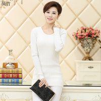 2014秋冬时尚女式针织打底衫 纯色中长款修身显瘦圆领长袖针织