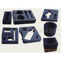 海绵包装制品|高密度海绵
