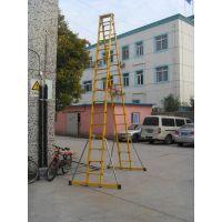 绝缘人字平台梯 单面升降人字绝缘梯 米数可定做 得力