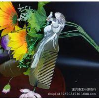 越南工艺品低价批发天然牛角凤凰梳 天然黄牛牛角雕刻梳子